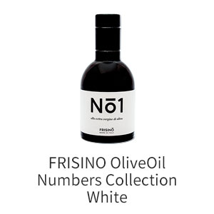 FRISINO OliveOil Numbers Collection White